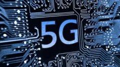 工信部:启动5G技术研发试验第三阶段工作