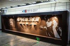 50000块奥利奥再现你的青春?地表最酷的奥利奥地铁艺术展