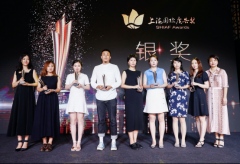2020上海国际广告节奖项揭晓,快手斩获银奖、铜奖两大殊荣