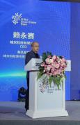 2020智博会:峰米科技公布旗舰新品峰米4K激光影院