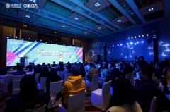 """聚能5G+时代,咪咕开启体育""""赢""""销新生态"""