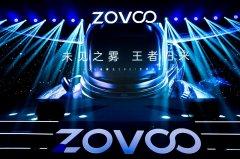 全新电子雾化品牌ZOVOO全球发布,技术先行探索行业